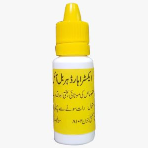 Extra Hard Herbal Power Oil